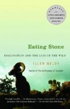 Meloy, Ellen Eating Stone