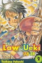 Fukuchi, Tsubasa The Law of Ueki, Volume 2