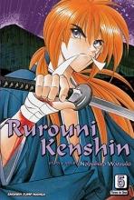 Watsuki, Nobuhiro Rurouni Kenshin 5