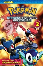 Ihara, Shigekatsu Pokemon Diamond and Pearl Adventure! 2