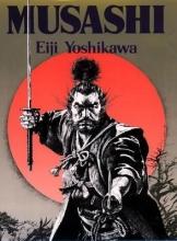Yoshikawa, Eiji Musashi