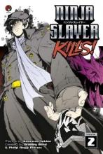 Sekine, Koutarou Ninja Slayer Kills, Volume 2