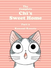 Kanata, Konami The Complete Chi`s Sweet Home 2