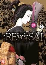 Karakarakemuri :REverSAL 02