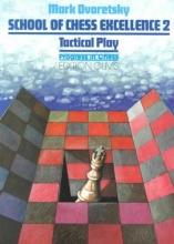 Mark Dvoretsky,   Ken Neat School of Chess Excellence 2