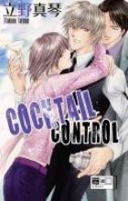 Tateno, Makoto Cocktail Control