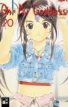Fujishima, Kosuke Oh! My Goddess 20. Ultimative Magie