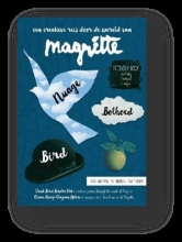 Liesbeth Elseviers Magritte activity book voor kinderen - nuage, bolhoed, bird