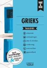 Wat & Hoe taalgids , Grieks