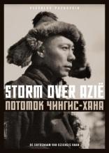 Vsevolod Poedovkin , Storm over Azie