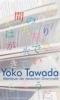 Tawada, Yoko,Abenteuer der deutschen Grammatik