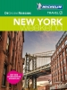 ,De Groene Reisgids Weekend - New York