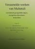 Eduard  Multatuli ,Verzamelde Werken van Multatuli naar tijdsorde gerangschikte uitgave, bezorgd door zijn weduwe.In tien delen