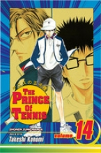 Konomi, Takeshi The Prince of Tennis 14