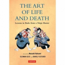 Azizi, Sleiman,   Fletcher, Daniel The Art of Life and Death