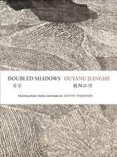 Ouyang, Jianghe Doubled Shadows