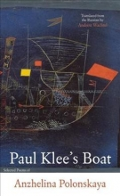 Polonskaya, Anzhelina Paul Klee`s Boat