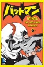 Batman the Jiro Kuwata Batmanga 1