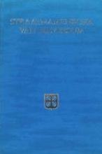 Stephenie  Meyer Straatnamenboek van hilversum