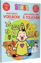 Gert Verhulst , Bumba : Mijn groot voelboek