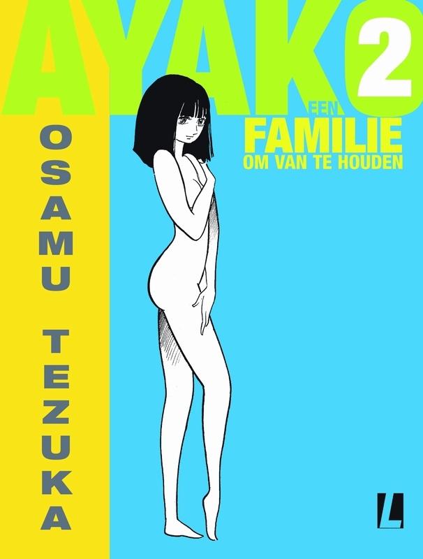 Osamu Tezuka,Een familie om van te houden