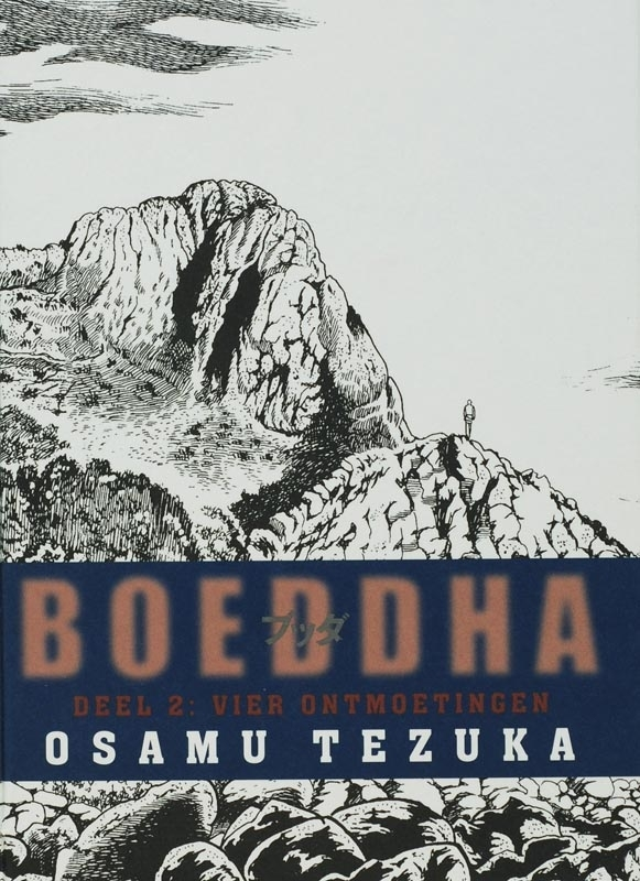 O. Tezuka,Vier ontmoetingen