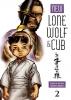 Koike, Kazuo, New Lone Wolf and Cub