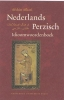 Afshin Afkari, Idioomwoordenboek Nederlands-Perzisch