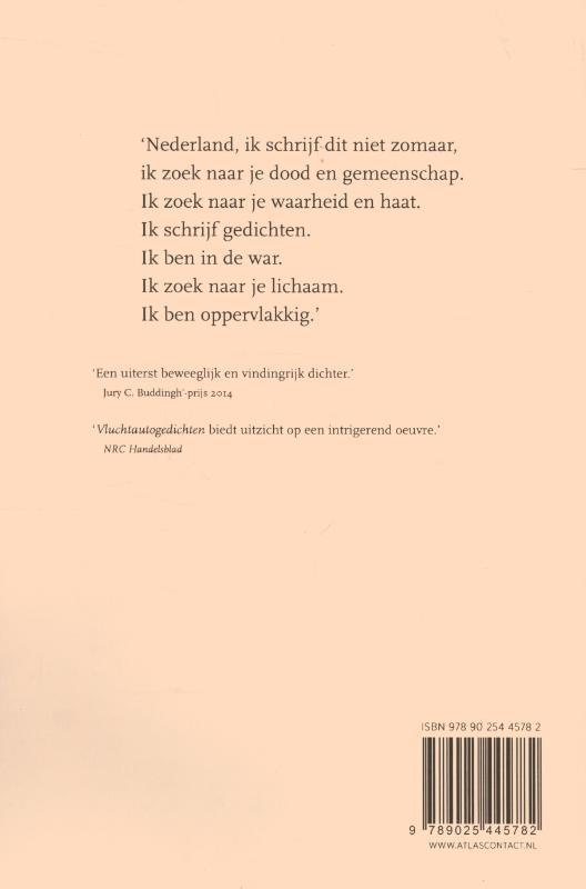Maarten van der Graaff,Dood werk