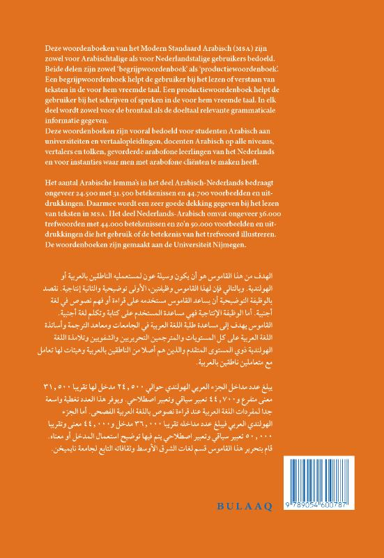 ,Woordenboek Nederlands-Arabisch