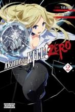 Takahiro Akame Ga Kill! Zero 2