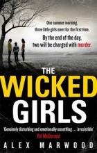Marwood, Alex The Wicked Girls