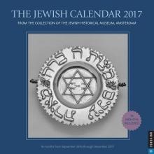 The Jewish 2017 Calendar