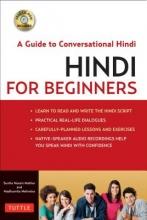 Madhumita Mehrotra,   Sunita Narain Mathur Hindi for Beginners