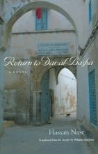Nasr, Hassan Return to Dar Al-Basha
