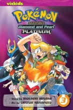Kusaka, Hidenori Pokemon Adventures: Diamond and Pearl/Platinum, Vol. 8