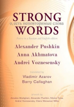 Pushkin, Alexander Strong Words