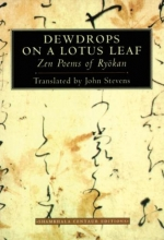 Ryokan Dewdrops on a Lotus Leaf