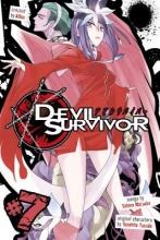 Matsuba, Satoru Devil Survivor 7