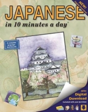 Kristine K. Kershul Japanese in 10 Minutes a Day