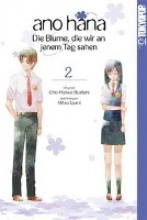 Izumi, Mitsu ano hana - Die Blume, die wir an jenem Tag sahen 02