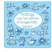 Otto, Gisela Zwillinge - mein himmelblaues Schwangerschafts-Tagebuch