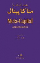 Scharafnia, Bahman Meta-Capital. Band 2