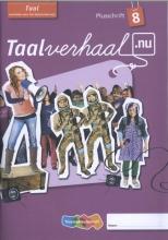 Irene Engelbertink Hetty van den Berg  Tamara van den Berg  Jannie van Driel-Copper, Taalverhaal.nu Plusschrift 8