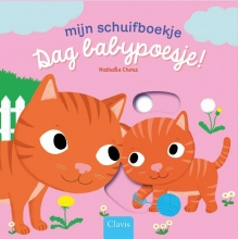 Nathalie  Choux Dag babypoesje!