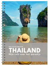 Anika Redhed , Reisdagboek Thailand