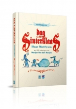 Hugo  Matthysen Dag Sinterklaas Vertelboek