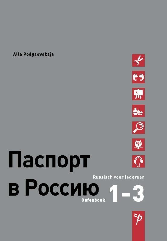Alla Podgaevskaja,Paspoort voor Rusland Oefenboek