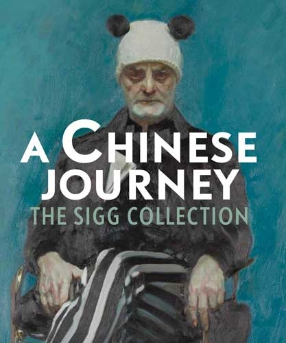 ,A Chinese journey