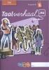 Hetty van den Berg, Tamara van den Berg, Jannie van Driel-Copper, Irene  Engelbertink,Taalverhaal.nu Taal Plusschrift Groep 8